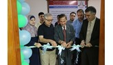 Gaza University opened the first games lab